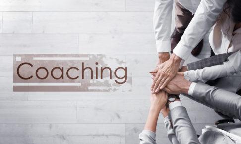 【徹底比較】英語コーチングと英会話スクールの違いとは?TORAIZ(トライズ)の英語が話せるようになる学習法と専属ネイティブレッスンの効果を解説!